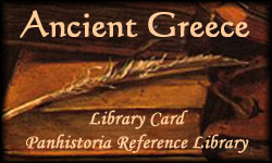 Ancient Greece Library Card