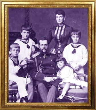 'With My Family, the Vladimirovichi Branch' c. 1888- Andrei, Kyril, Papa, Mama, myself and Boris.