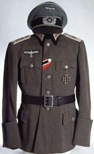 I betrayed the uniform I revered